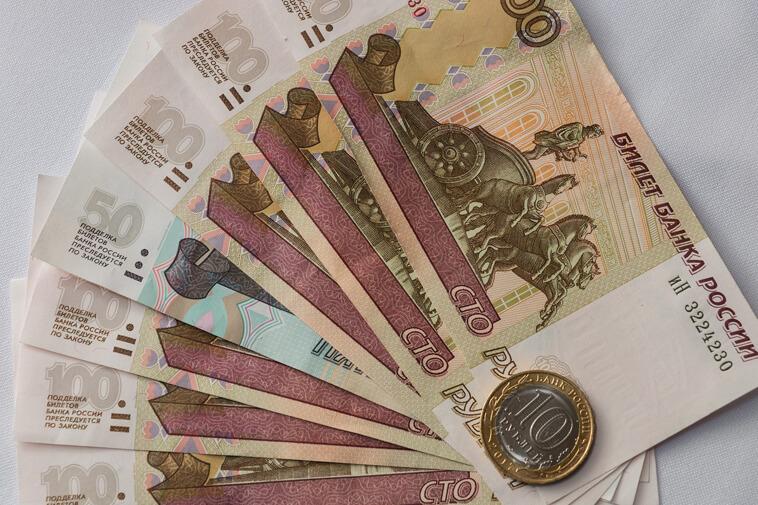 Mức tỷ giá tệ mới nhất hôm nay lúc 10 giờ ngày 13/04/2018