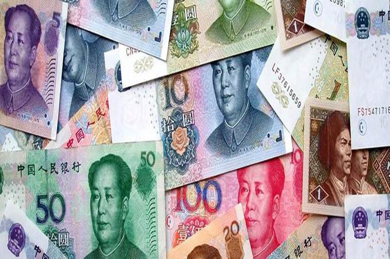 Tiền tệ lúc 12 giờ ngày 26/04/2018 khi mua tiền Trung Quốc